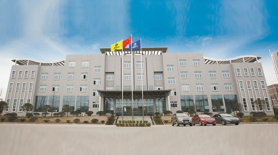 CHONGQING HONGYU FRICTION PRODUCTS CO.,LTD
